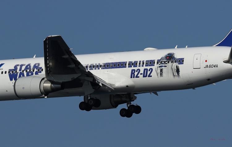 E-858.jpg