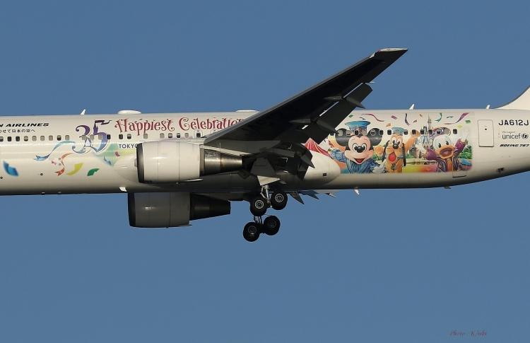 E-912.jpg