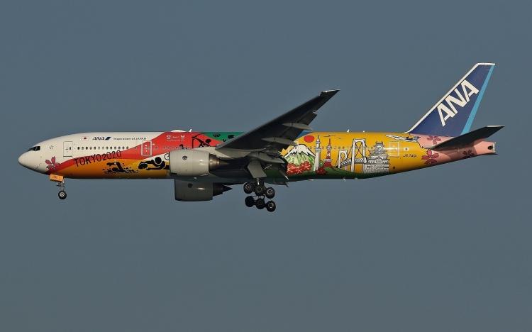 F-784.jpg