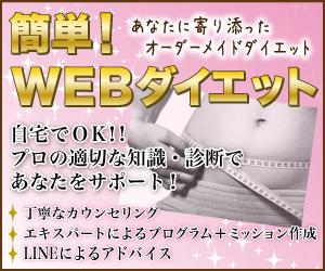 http://web-beauty-diet.net/ec/?c=c3p7