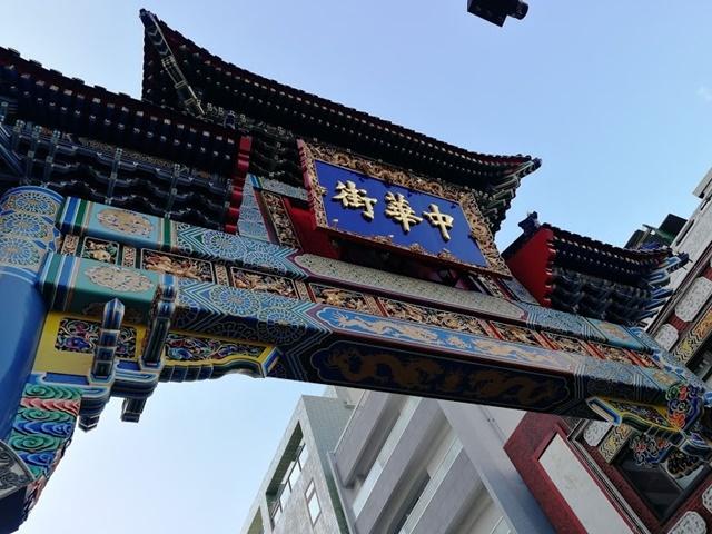 中華街web