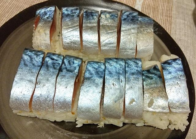 自家製鯖寿司web