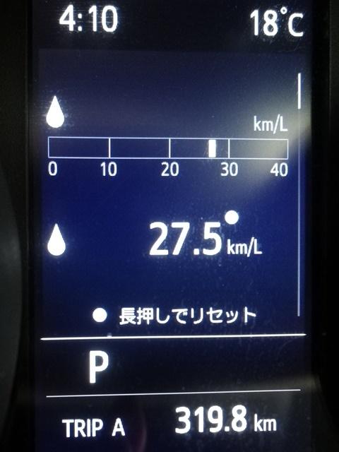 燃費20200215web