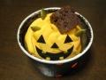 オバケかぼちゃケーキ
