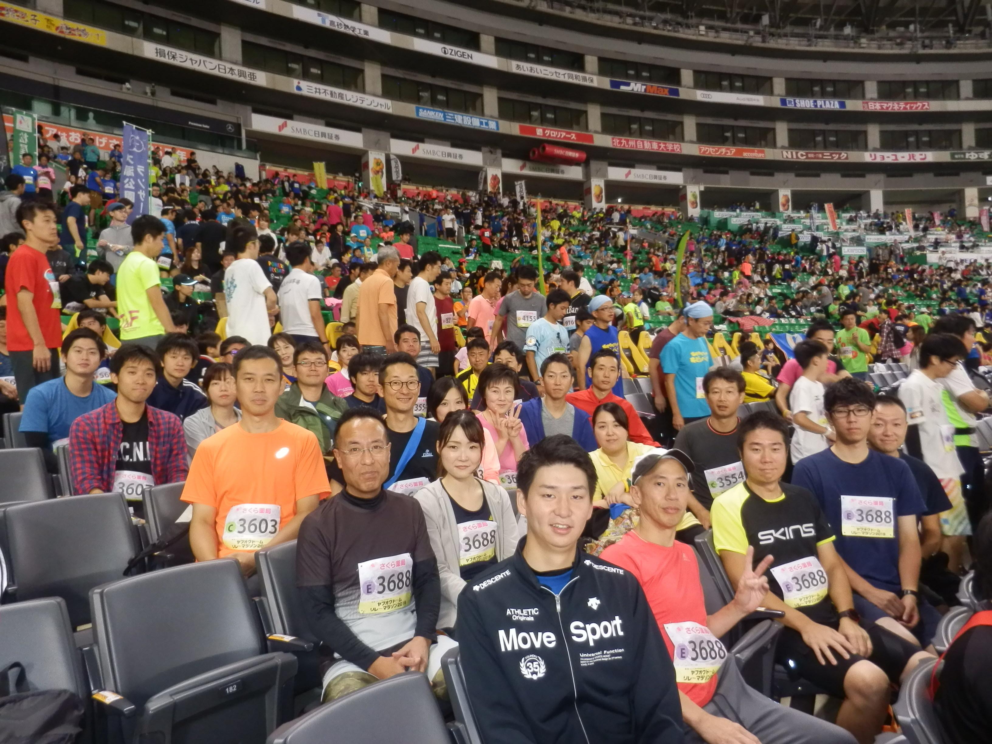 ドームマラソン