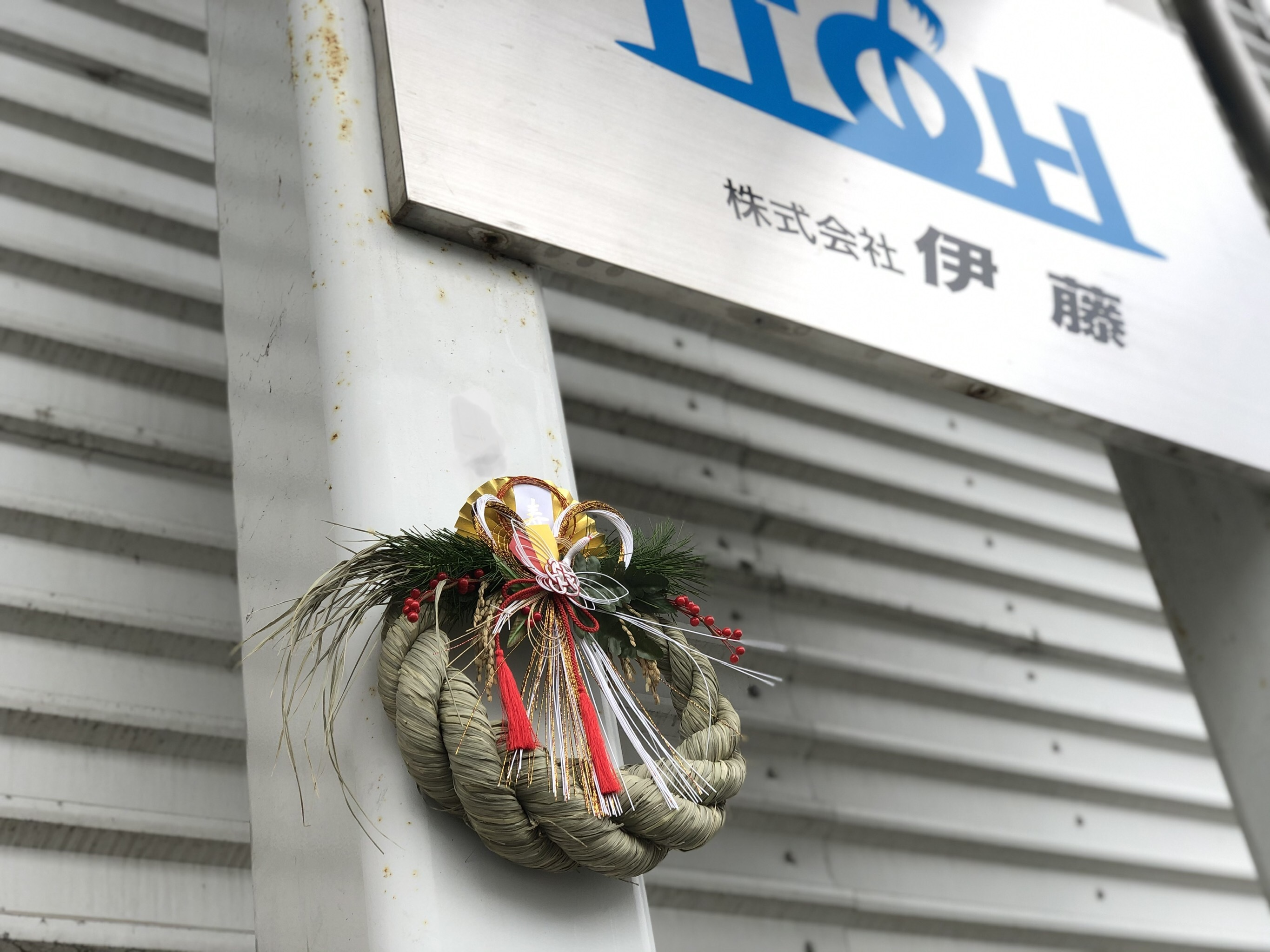 しめ縄_福岡