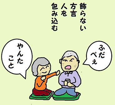 川柳 令和元年 9月 雑詠 方言 小草 pe