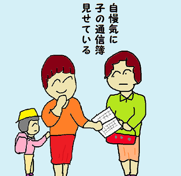 川柳:令和元年9月 衒う 満子 ペ