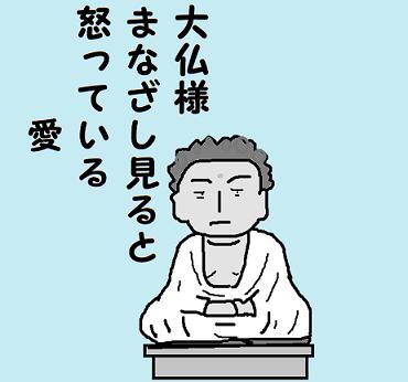 川柳 元年11月 まなざし 愛 ペ