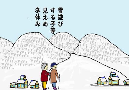川柳 2年1月 雑詠 冬休み 小草 ペ
