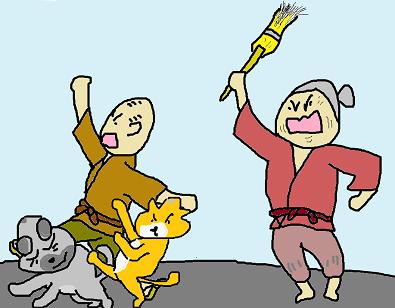 コロンとソラの冒険 14