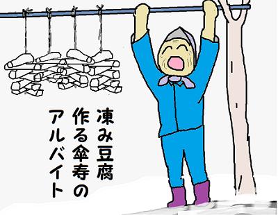 川柳 2年2月 席題 アルバイト 草 ペ