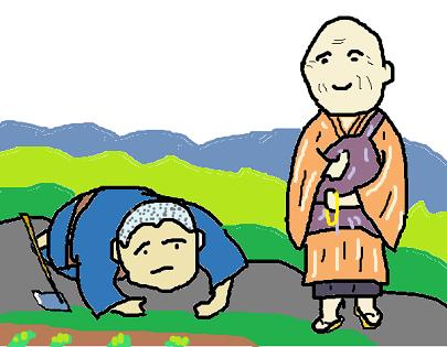 コロンとソラのタイムスリップ 第3編 27