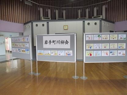 絵川柳展 4