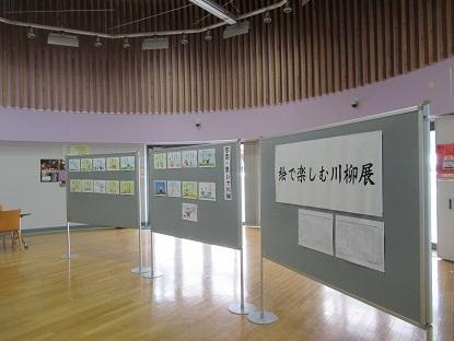 絵川柳展2