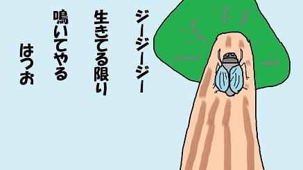 絵川柳 2年用 9 はつお ペ