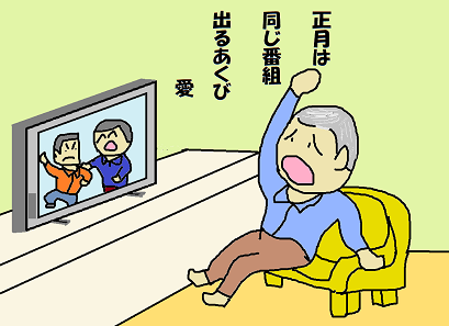絵川柳 1 あくび  愛 ペ