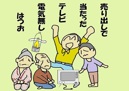絵川柳 方言 14 はつお ペ