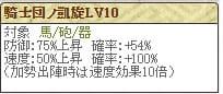 極 明石Lv10