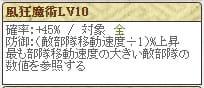 極 居士Lv10