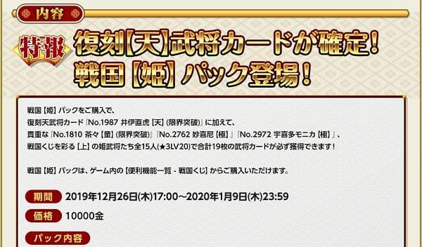 新春イベント2