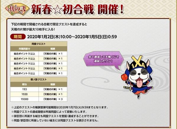新春イベント6