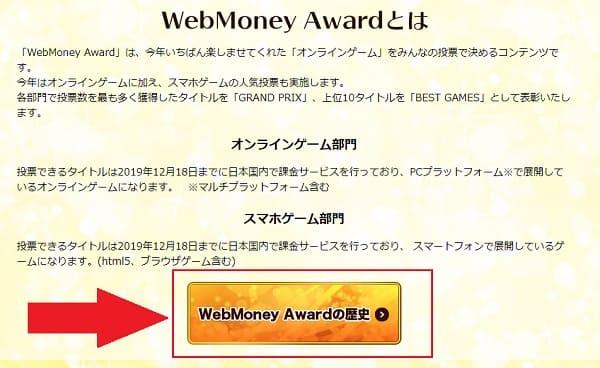 ウェブマネー1