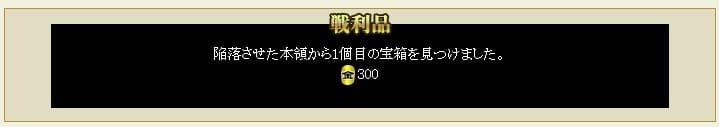金箱 (1)