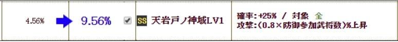 天岩戸(仮)