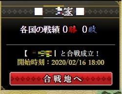 合戦 (1)