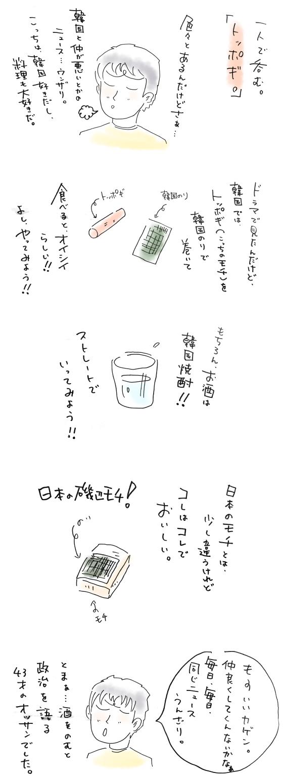 IMG-0337.jpg