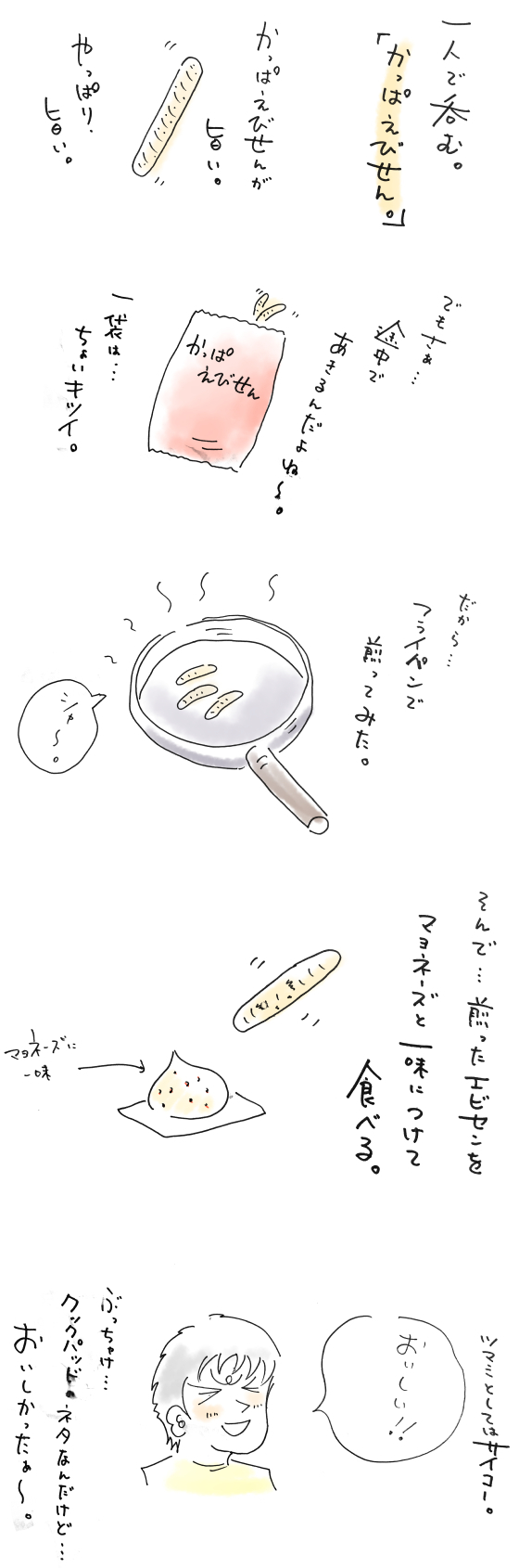 IMG-0820.jpg