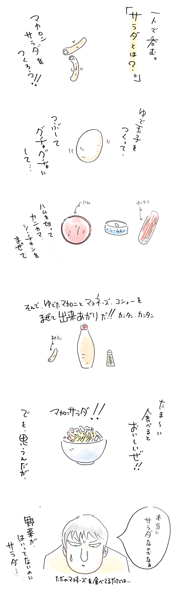 IMG-1265.jpg