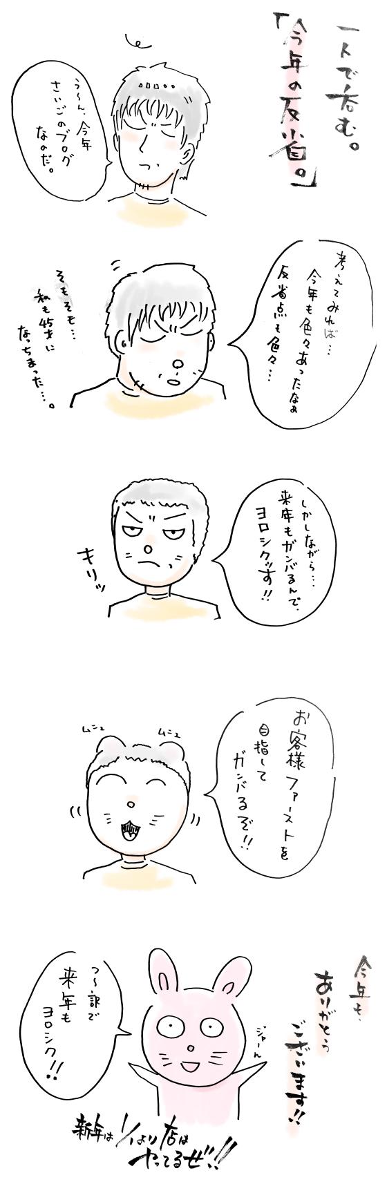 IMG-2585.jpg