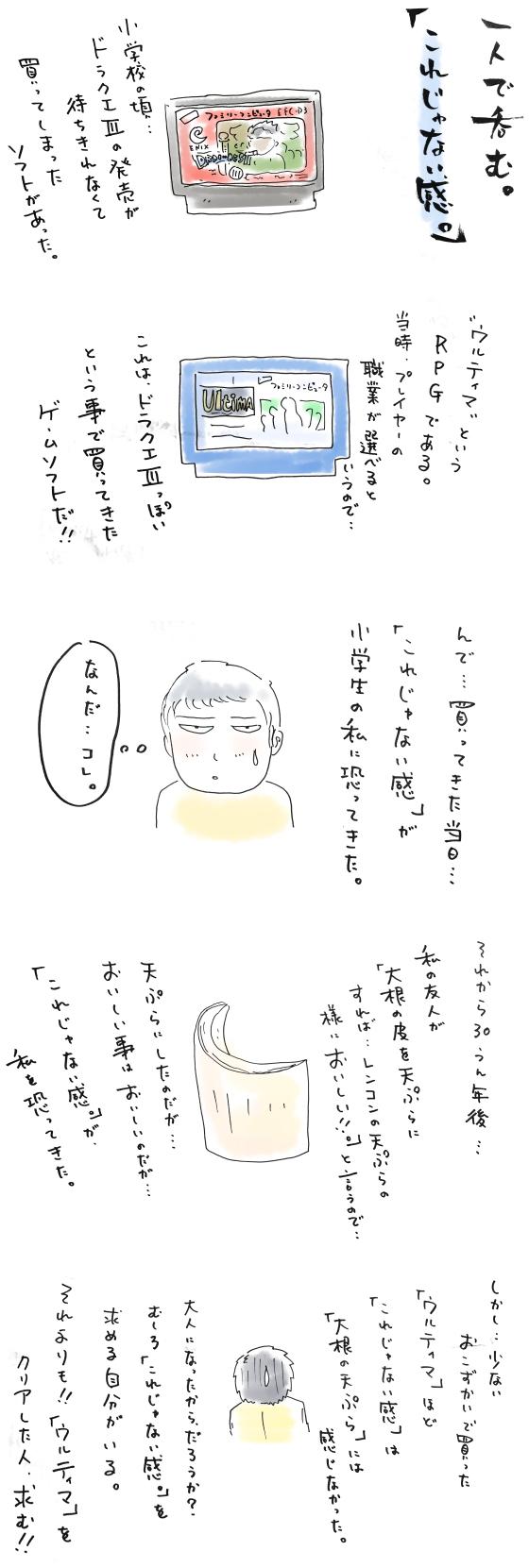 IMG-4483.jpg