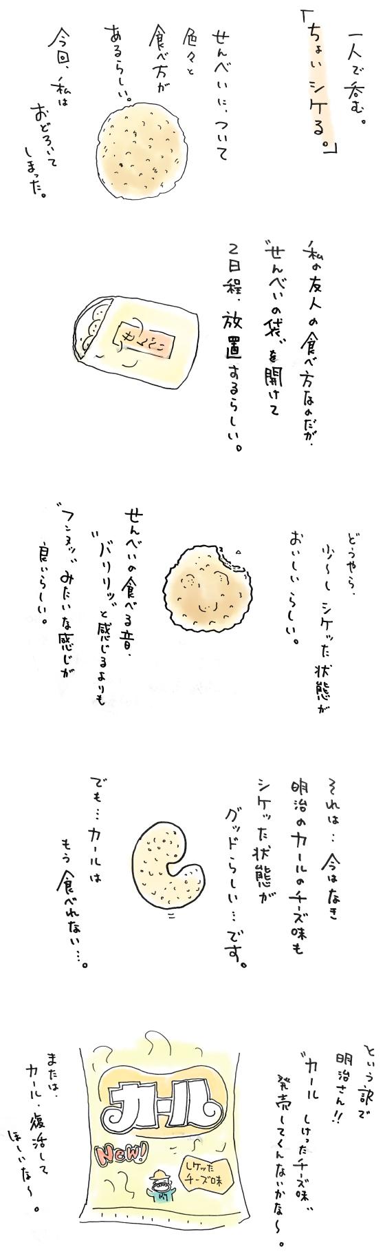 IMG-9479.jpg