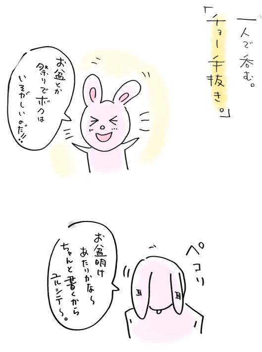IMG_9900023.jpg