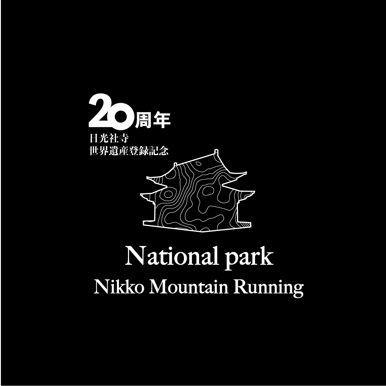 nikkou_run_02.png