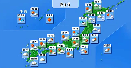 11_jan_today_11_201.jpg