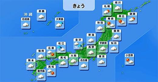 12_jan_todau_12_201.jpg