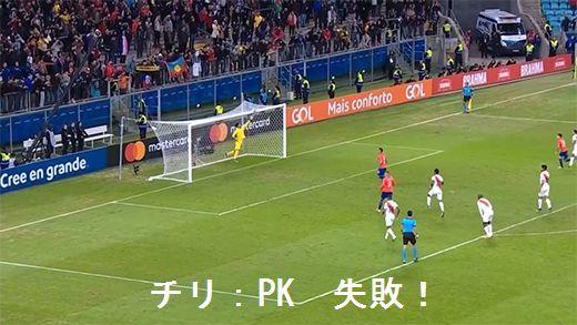 pk_stop_ 1