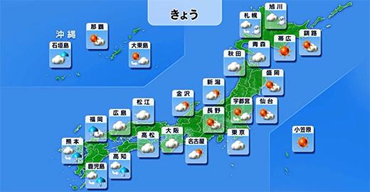 25_jan_today_25_201.jpg