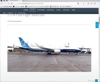 777-9x全景