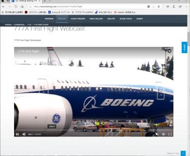 777-9xノーズ