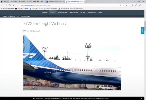 777x-fs-reg.png