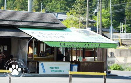 190508_tenkawa18.jpg