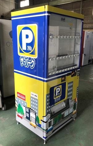 ザ・パーク栄町②