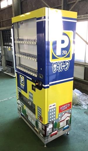 ザ・パーク平塚3丁目