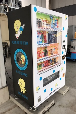 豊洲市場氷販売