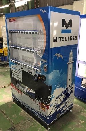 三井E&S造船